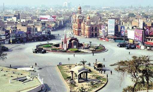 Multan City