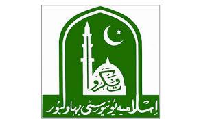 Islamia University Bahawalpur